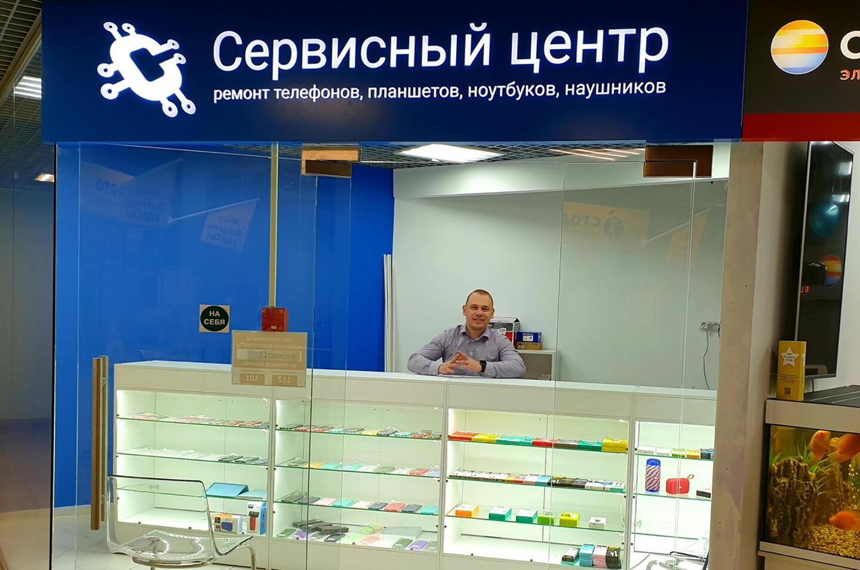 Открытие нового филиала СЦ «Сервис-Бит» на Октябрьском поле | Сервис-Бит