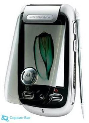 Motorola A1200 | Сервис-Бит