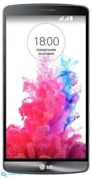LG G3 Dual-LTE D856 32G | Сервис-Бит