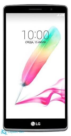 LG G4 Stylus H630D   Сервис-Бит