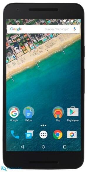 LG Nexus 5X H791 | Сервис-Бит