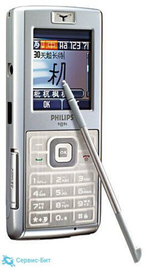 Philips Xenium 9@9t | Сервис-Бит