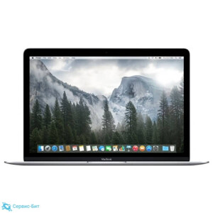 "Apple MacBook New 12"" Retina A1534 2015-2017 | Сервис-Бит"