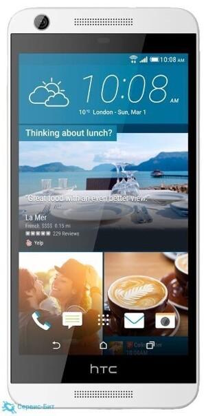 HTC Desire 626 | Сервис-Бит