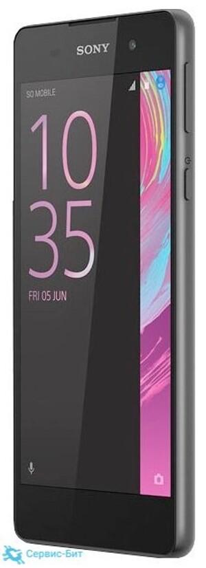 Sony Xperia E5 | Сервис-Бит