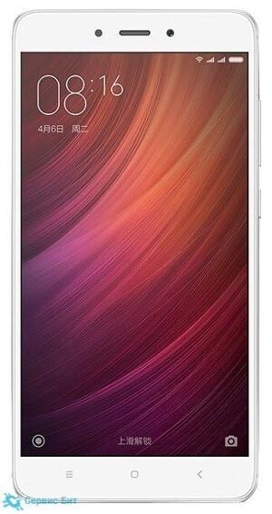 Xiaomi Redmi Note 4 | Сервис-Бит