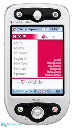 T-Mobile MDA II | Сервис-Бит
