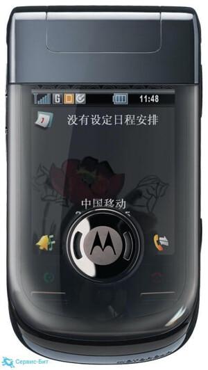 Motorola A1600 | Сервис-Бит