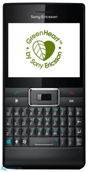 Sony Ericsson Aspen | Сервис-Бит