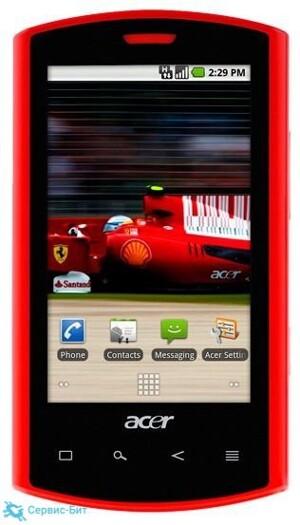 Acer Liquid E Ferrari | Сервис-Бит