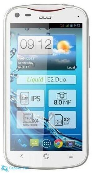 Acer Liquid E2 Duo | Сервис-Бит