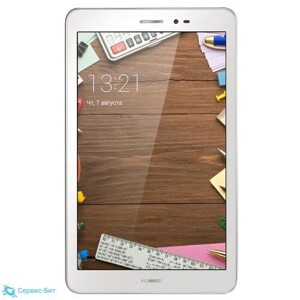 Huawei MediaPad T1 8.0 3G | Сервис-Бит