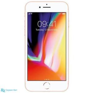 Apple iPhone 8 | Сервис-Бит
