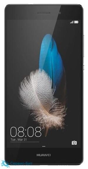 Huawei P8 Lite | Сервис-Бит