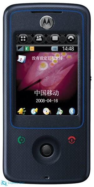 Motorola A810 | Сервис-Бит