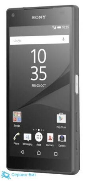 Sony Xperia Z5 Compact | Сервис-Бит