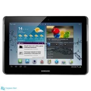 Samsung Galaxy Tab 2 (10.1) | Сервис-Бит