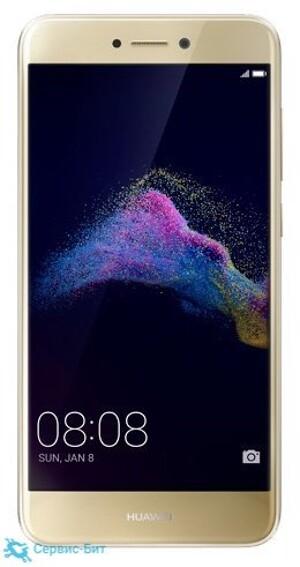 Huawei P9 Lite (2017) | Сервис-Бит