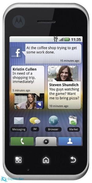 Motorola BACKFLIP | Сервис-Бит
