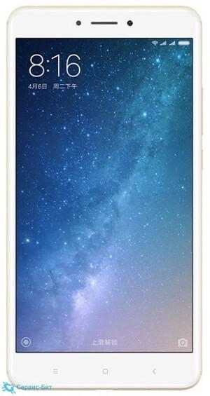 Xiaomi Mi Max 2 | Сервис-Бит