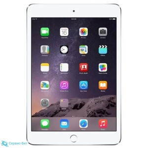 Apple iPad Pro 9.7 | Сервис-Бит