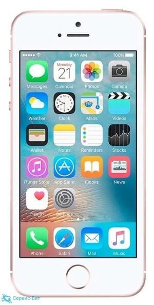Apple iPhone SE | Сервис-Бит