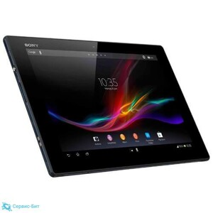 Sony Xperia Tablet Z | Сервис-Бит