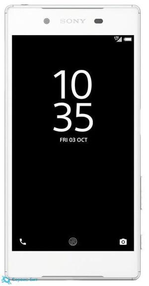 Sony Xperia Z5 | Сервис-Бит