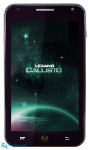 Lexand S5A1 Callisto | Сервис-Бит