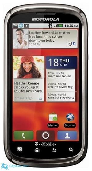 Motorola CLIQ 2 | Сервис-Бит