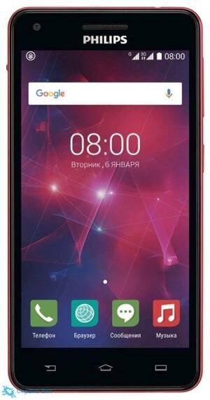 Philips Xenium V377 | Сервис-Бит