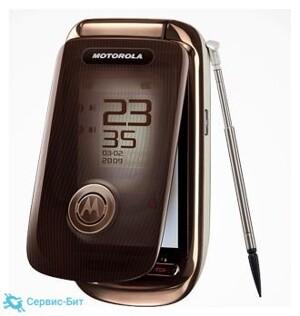 Motorola A1210 | Сервис-Бит