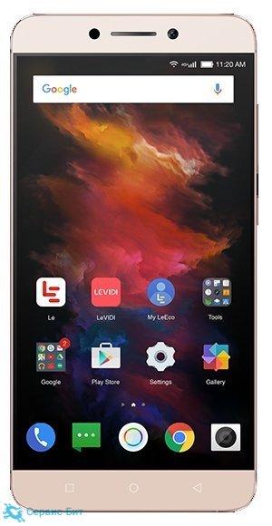 LeEco(LeTV) LeEco Le S3 Ecophone | Сервис-Бит