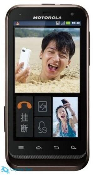 Motorola Defy XT XT535 | Сервис-Бит