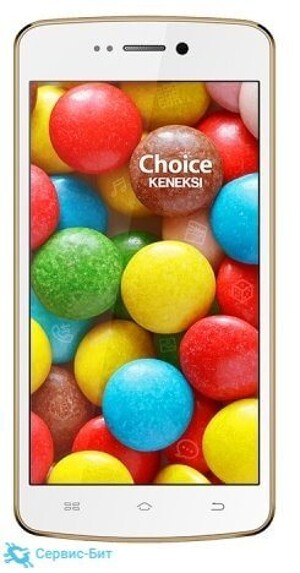 KENEKSI Choice | Сервис-Бит