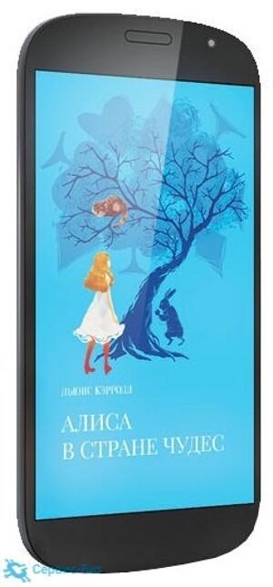 Yota Phone 2 | Сервис-Бит