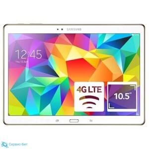 Samsung Galaxy Tab S 10.5 | Сервис-Бит