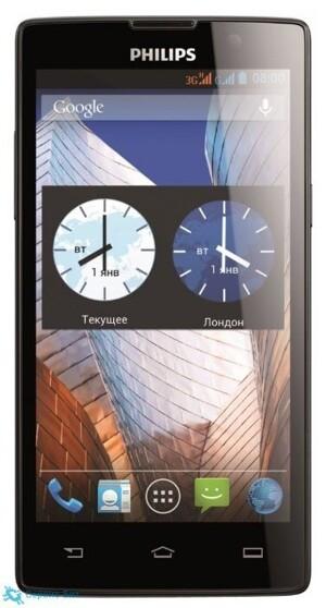 Philips Xenium W3500 | Сервис-Бит