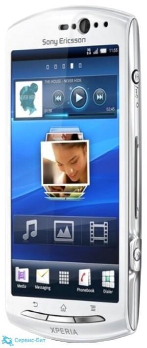 Sony Ericsson Xperia neo V | Сервис-Бит