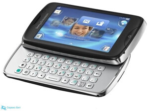 Sony Ericsson txt pro | Сервис-Бит