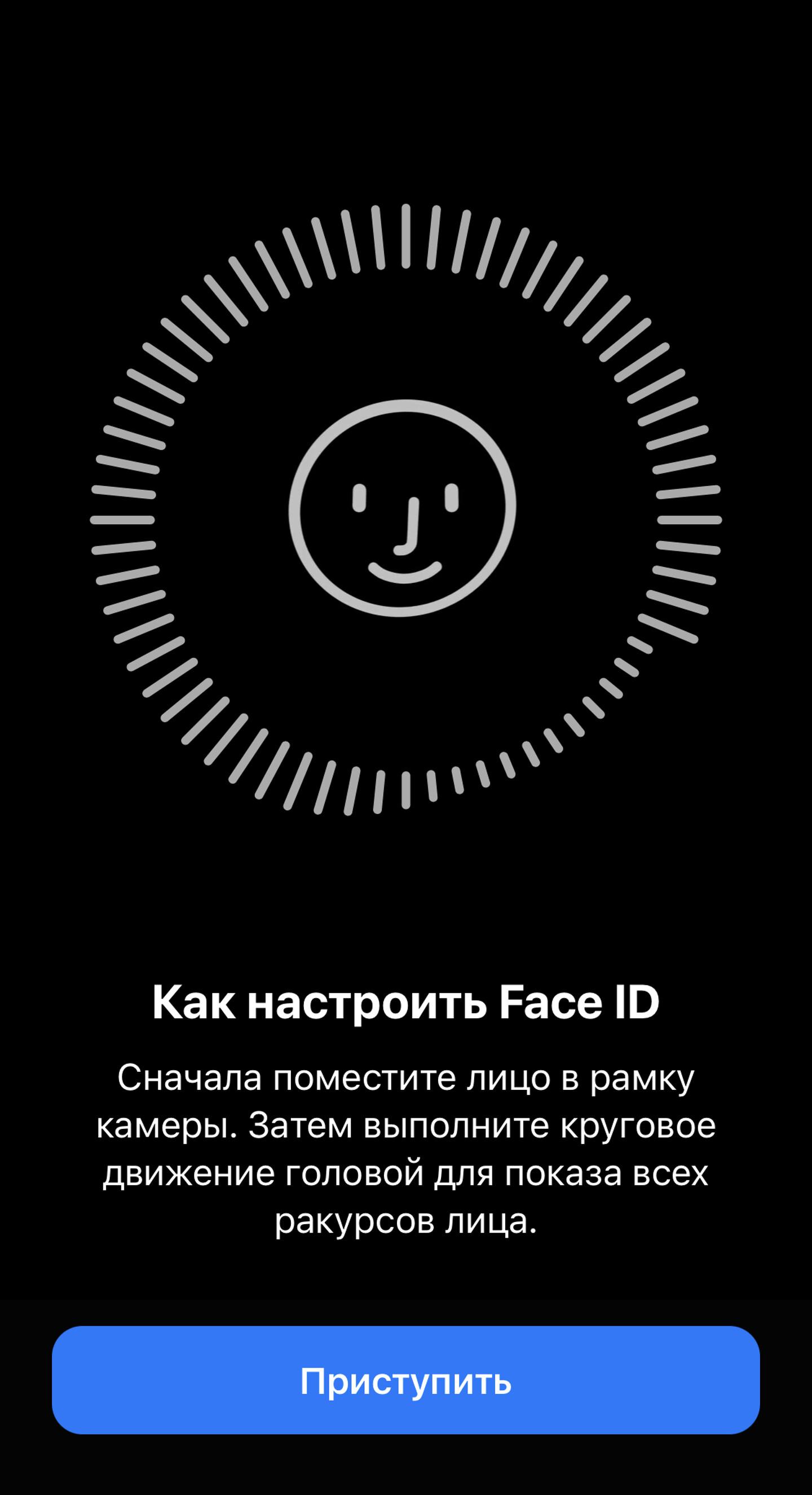 Не работает Face ID | Сервис-Бит